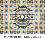 sos arabic style badge.... | Shutterstock .eps vector #1208935186