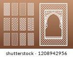 a set of arabic window... | Shutterstock .eps vector #1208942956