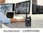 portable transmitter and... | Shutterstock . vector #1208944486