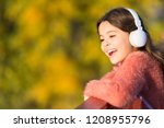 childhood fun used to be... | Shutterstock . vector #1208955796