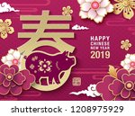 chinese new year 2019 greeting... | Shutterstock .eps vector #1208975929