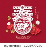 chinese new year 2019 ... | Shutterstock .eps vector #1208977270