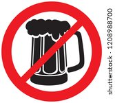beer mug not allowed sign | Shutterstock .eps vector #1208988700