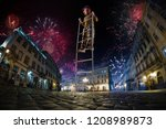 night street circus performance ... | Shutterstock . vector #1208989873