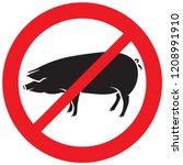 pork meat not allowed sign | Shutterstock .eps vector #1208991910