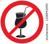 forbidden sign with cocktail ... | Shutterstock .eps vector #1208992090