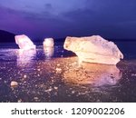 detail photo of real ice... | Shutterstock . vector #1209002206