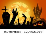 illustration halloween festival ... | Shutterstock .eps vector #1209021019