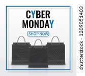 cyber monday sale. realistic... | Shutterstock .eps vector #1209051403