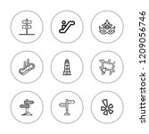 guide icon set. collection of 9 ... | Shutterstock .eps vector #1209056746