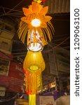 a streetside shop selling... | Shutterstock . vector #1209063100