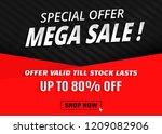 mega sale banner template... | Shutterstock .eps vector #1209082906