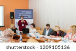 conference on the enhancement... | Shutterstock . vector #1209105136