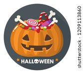 vector halloween pumpkin icon.... | Shutterstock .eps vector #1209113860