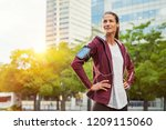proud woman listening music... | Shutterstock . vector #1209115060