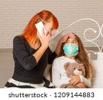 sick little girl | Shutterstock . vector #1209144883