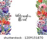 watercolor floral background.... | Shutterstock . vector #1209151870