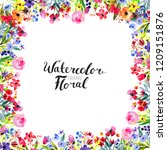 watercolor floral background.... | Shutterstock . vector #1209151876