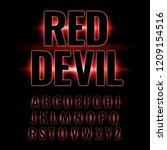 red neon glowing alphabet....   Shutterstock .eps vector #1209154516