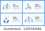 data privacy protection secure... | Shutterstock .eps vector #1209182686