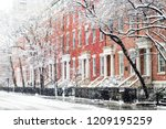 snowy winter street scene with... | Shutterstock . vector #1209195259