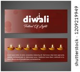 happy diwali with creative... | Shutterstock .eps vector #1209219949