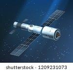 vector realistic illustration... | Shutterstock .eps vector #1209231073
