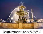 fountain and obelisk at the...   Shutterstock . vector #1209238993