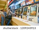 moscow  russia   circa... | Shutterstock . vector #1209243913
