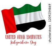 2 december  united arab... | Shutterstock .eps vector #1209254869