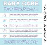 baby care mobile app screen....