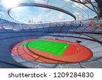 grand multisport arena sunny...   Shutterstock . vector #1209284830