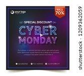 cyber monday brochure  square... | Shutterstock .eps vector #1209362059
