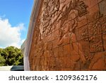 doi inthanon in chaingmai...   Shutterstock . vector #1209362176