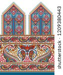 seamless paisley indian motif | Shutterstock . vector #1209380443