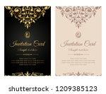 exclusive invitation card... | Shutterstock .eps vector #1209385123