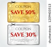 discount coupon  voucher vector.... | Shutterstock .eps vector #1209403513