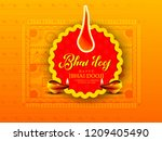 vector illustration of indian... | Shutterstock .eps vector #1209405490