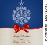 christmas ball vector | Shutterstock .eps vector #1209411463