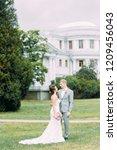 stylish wedding in st.... | Shutterstock . vector #1209456043