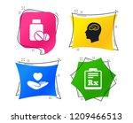 medicine icons. medical tablets ... | Shutterstock .eps vector #1209466513