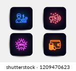 neon glow lights. set of new... | Shutterstock .eps vector #1209470623