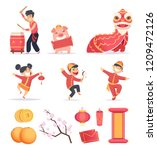 asian new year. happy chinese... | Shutterstock .eps vector #1209472126