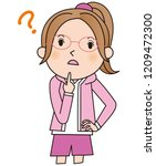 girl questioning be troubled | Shutterstock .eps vector #1209472300