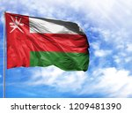 national flag of oman on a...   Shutterstock . vector #1209481390
