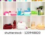 bath accessories on shelfs in... | Shutterstock . vector #120948820