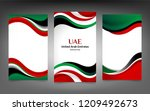 flag color of united arab... | Shutterstock .eps vector #1209492673