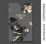 vector banner with tropical... | Shutterstock .eps vector #1209502006