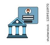 fin tech business   Shutterstock .eps vector #1209510970