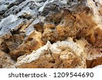 geological layers of earth  ... | Shutterstock . vector #1209544690